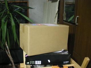 宅配便で送られてきた商品1