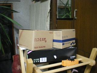 商品の箱。バスむすめVol2と鉄道むすめVol6