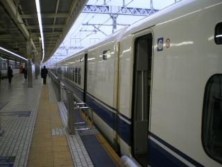 300系『こだま号』 三島⇒名古屋