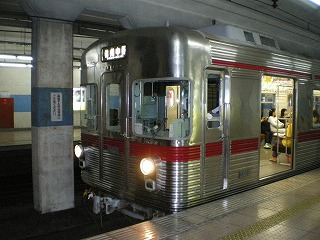 長野電鉄3500形電車(善光寺下駅にて)