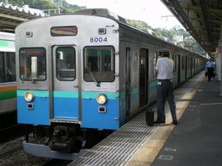 伊豆急8000系(8004F??)