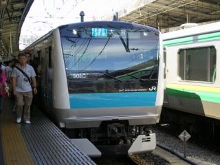 京浜東北線E233(横浜)