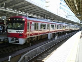 京急新1000形ステンレス車4連(横浜)