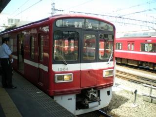 京急1500(横浜)