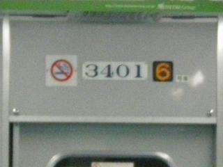 IMGP2244.jpg