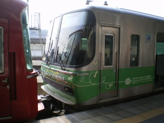 IMGP2252.jpg