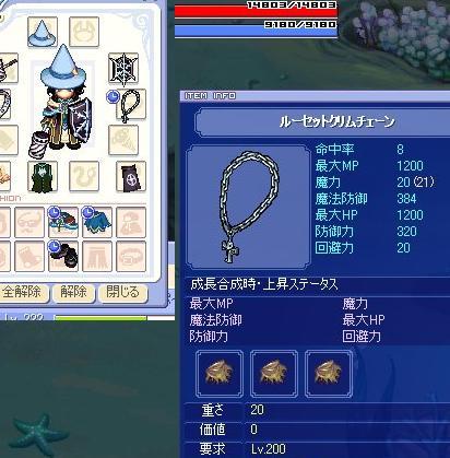screenshot0003+.jpg