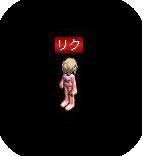 ○×クイズ!2