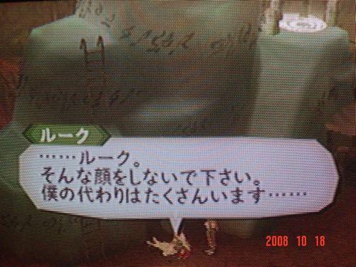 ナムコ誤字った