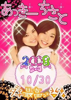 20081102123512.jpg
