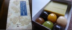 0225芋ようかん、餡子玉