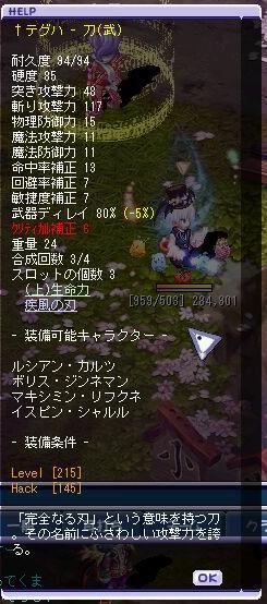dakyou01.jpg