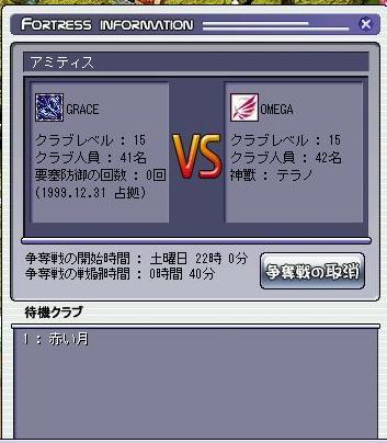 igokochi02.jpg