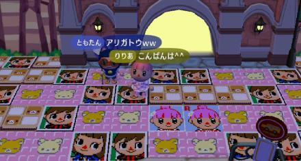 RUU_0003_20090325171425.jpg