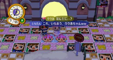 RUU_0004_20090325171425.jpg