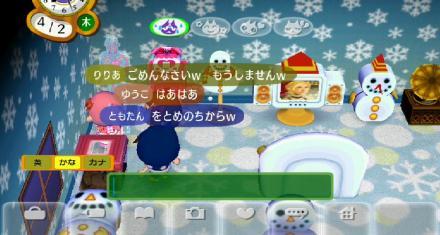RUU_0009_20090405043513.jpg