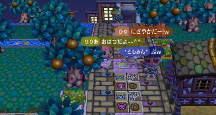 RUU_0016_20090330143834.jpg