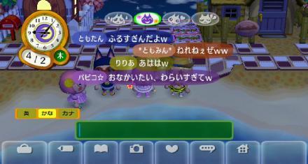 RUU_0023_20090405043747.jpg