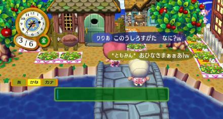 RUU_0029_20090306195255.jpg