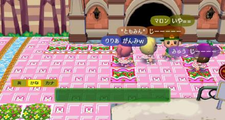 RUU_0032_20090329132322.jpg