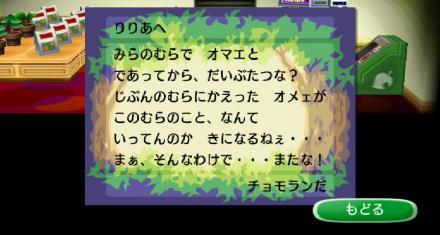 RUU_0044_20090407122121.jpg