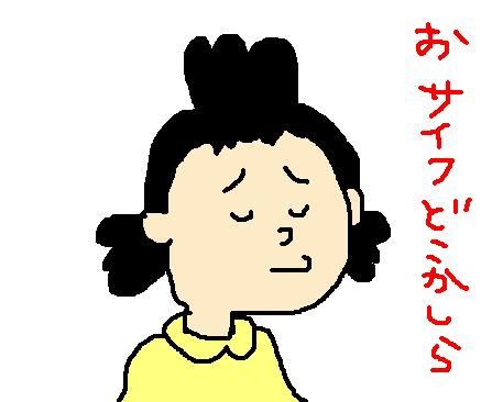 sazae02.png