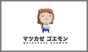 link_matukaze.png