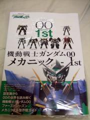 DSCF6524.jpg