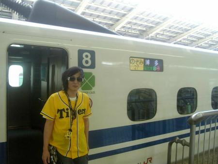 出発 大阪へ