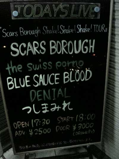5,03・BLUE_SAUCE_BLOOD