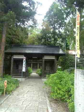善光寺入口1