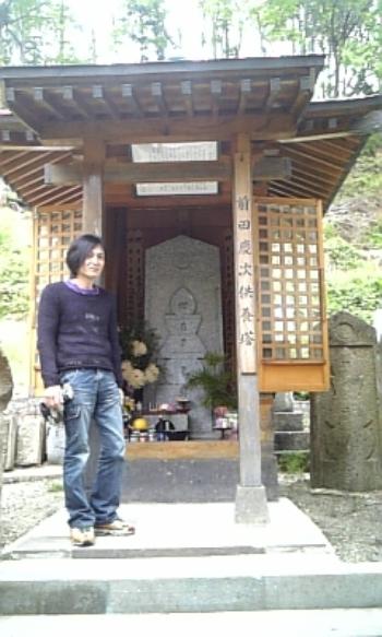 前田ROB慶次・供養塔