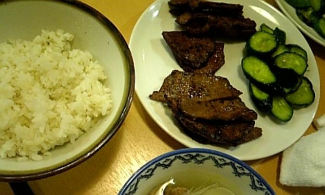 仙台牛タン『きすけ』Mix