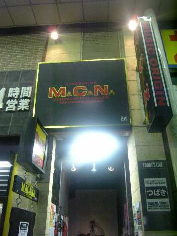 仙台MACANA