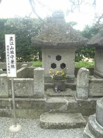 直江兼続の墓1