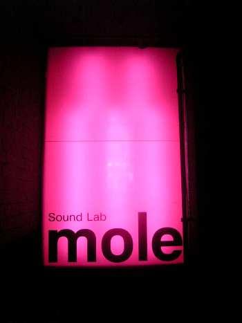 mole①