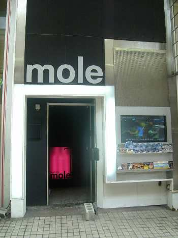 mole②