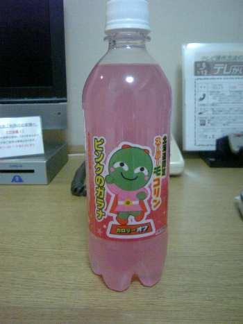 北海道限定DRINK