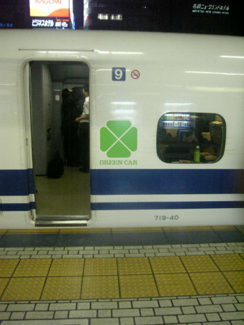 名古屋駅03