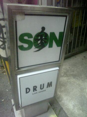 DRUM SON