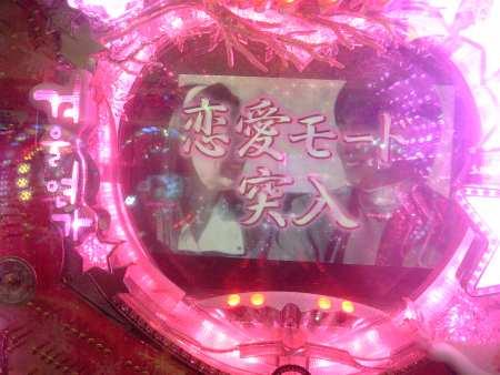 726恋愛モード☆