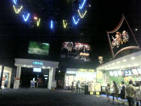 映画館ホール