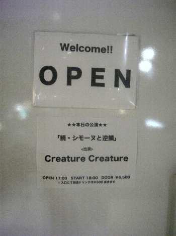 9,22Creature×2