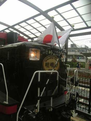 9,23嵯峨野トロッコ列車