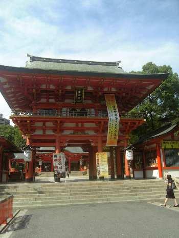 9,24生田神社
