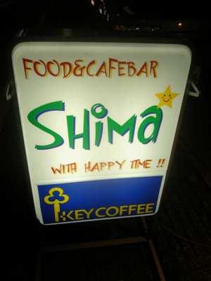 SHIMA.jpg
