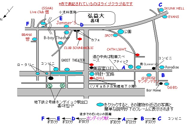 sound holic map