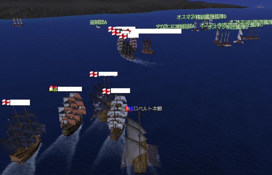オスマン侵攻 1