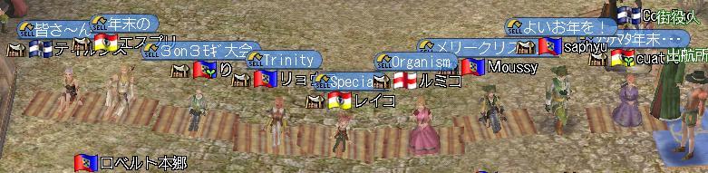 Trinity Special Organism 受付
