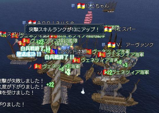 突撃<br />R13